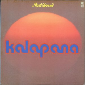 Kalapana Northbound