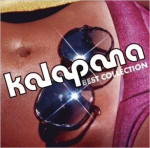 "Kalapana ""Best Collection"""