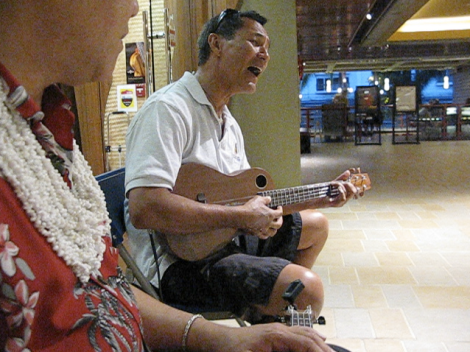 Lullaby at Royal Hawaiian