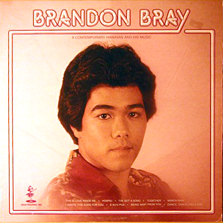 Brandon Bray on Hula Records