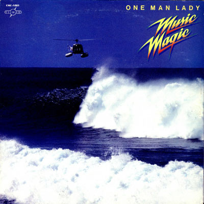 "Aloha Got Soul: Music Magic ""One Man Lady"" (Japan)"