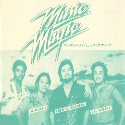 Music Magic Hawaii: Aloha Got Soul