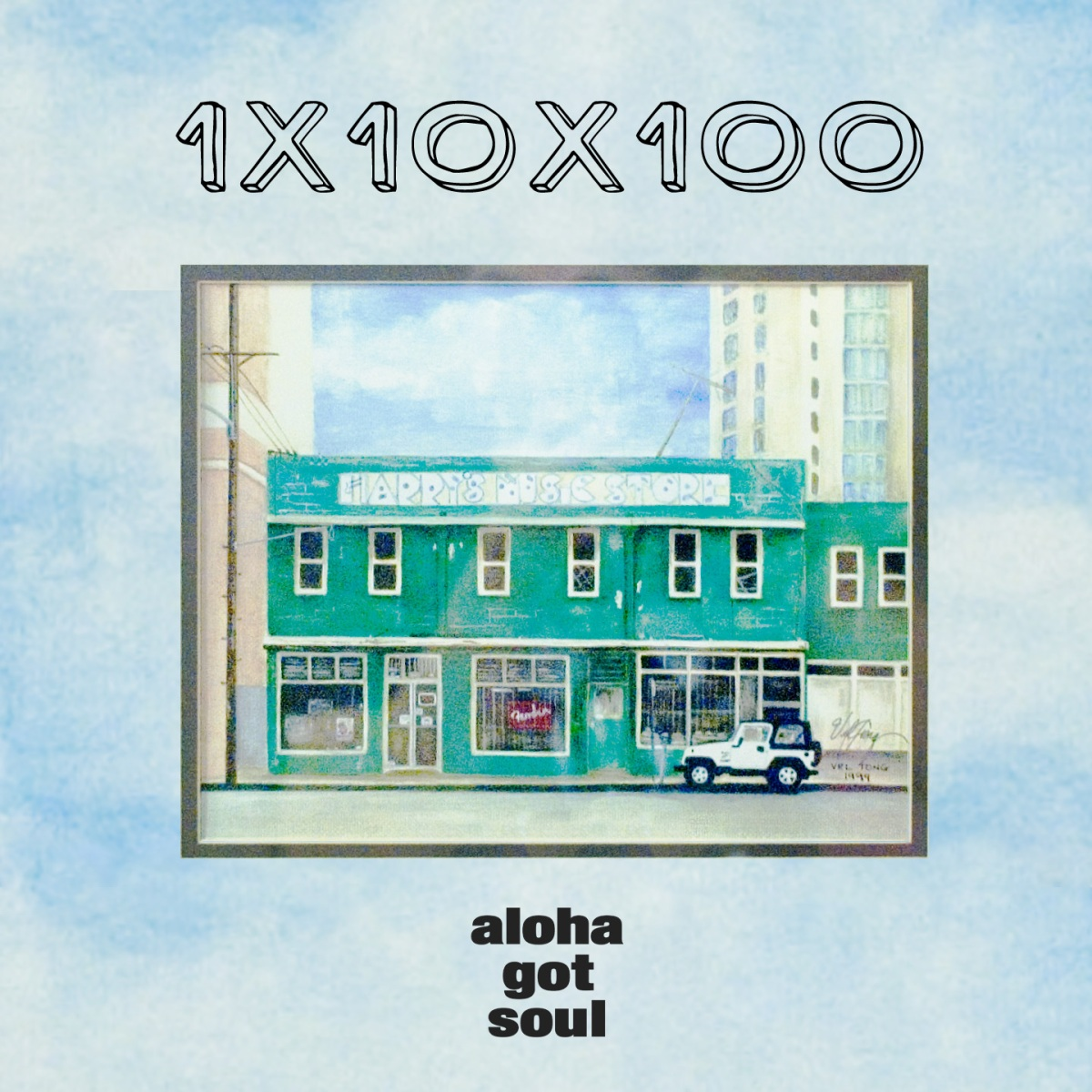 1x10x100: Harry's Music Store Mixtape