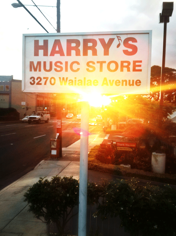 Harry's Music Store: Now Open