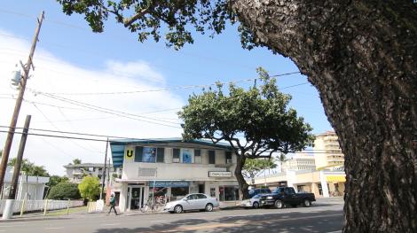 Hungry Ear's Kailua store in February, 2014.