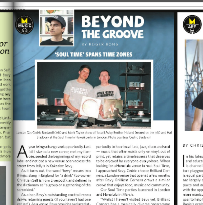 Beyond The Groove column in issue #2 of Metro.