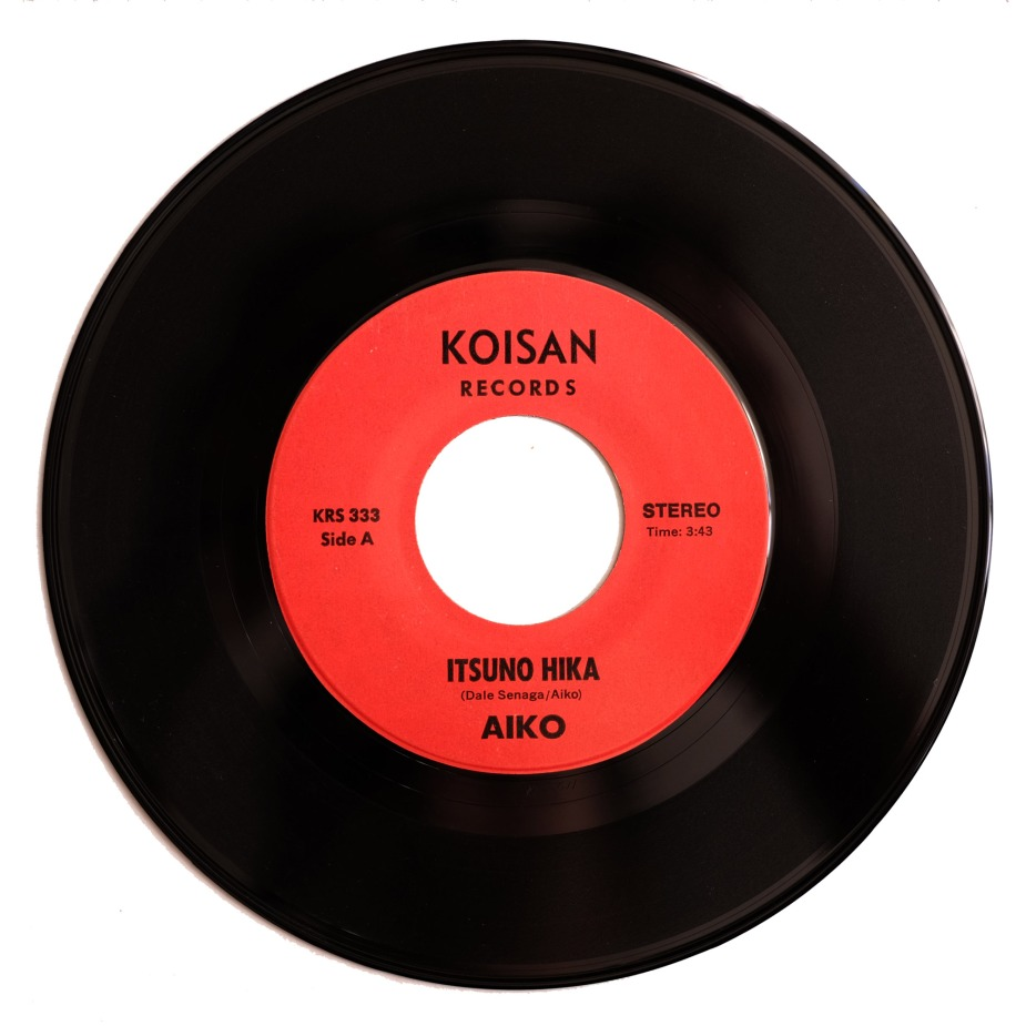 A rare 45 on Aiko's Koisan Records. She owned a club of the same name.
