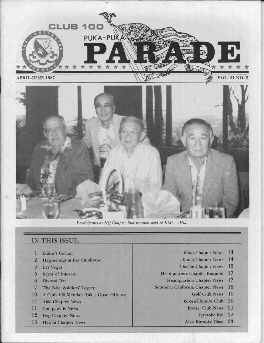 Cover of Puka Puka Parade, April/June 1987 edition, featuring Aiko's Karaoke Class on page 23.