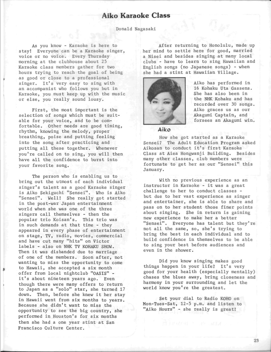 Aiko's Karaoke Class featured in the Puka Puka Parade April/June 1987 issue.